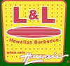 L & L Hawaiian Barbecue logo