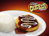 Jollibee Crispy Chicken Steak